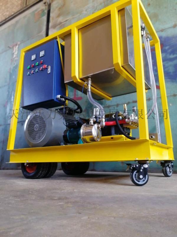 沃力克WL5038模板清理超高压清洗机