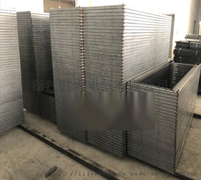 KS材料GGD柜体型材 8MF加工GGD柜体型材