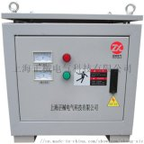 直销干式变压器5kva380v200v隔离变压器