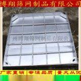 不锈钢方形隐形井盖 广州博翔隐形井盖