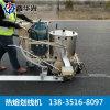 內蒙古小區停車位劃線機震盪式劃線機
