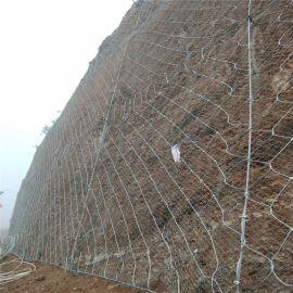 柔性sns钢丝绳网.钢丝绳拦石网.防护网厂家