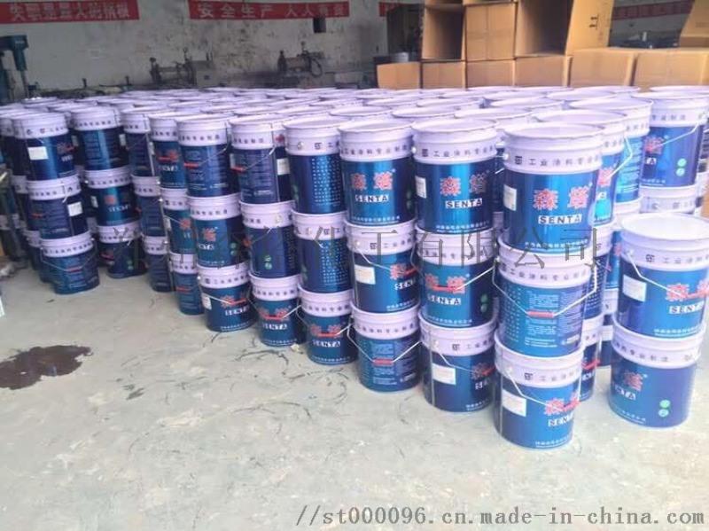 环氧带锈防锈漆 厂家直销