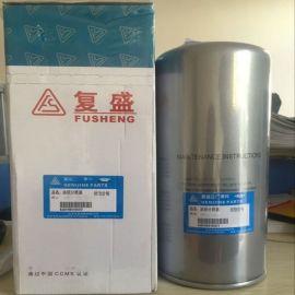 复盛油气分离器 空压机油气分离器 油细分离器