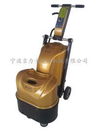 吉力士多功能地坪研磨抛光机 采用一体式水箱齿轮箱