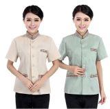 保潔服夏裝工作服制服、酒店保潔服短袖物業保潔服裝
