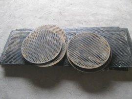 锰板冲孔板 锰板筛板网