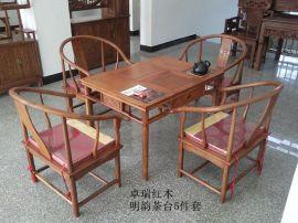 明韵新款花梨木茶桌家具 红木茶桌 商铺实木功夫茶几古典原木茶台