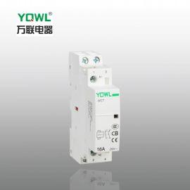 CT-16A 2P 2NO 220V家用交流开关模块化接触器