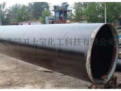 供应石墨烯改性管道重防腐油漆