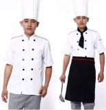 上海紅萬酒店中餐西餐廚師服定製 工裝 工服定製