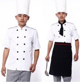 上海红万酒店中餐西餐厨师服定制 工装 工服定制
