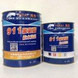 聚氨脂涂料 911聚氨脂防水涂料 沥青涂料 防水涂料