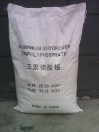 三聚磷酸铝