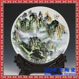陶瓷纪念盘定做,定制手绘陶瓷赏盘,周年校庆纪念瓷盘