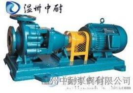 卧式单级清水离心泵IS、IR型