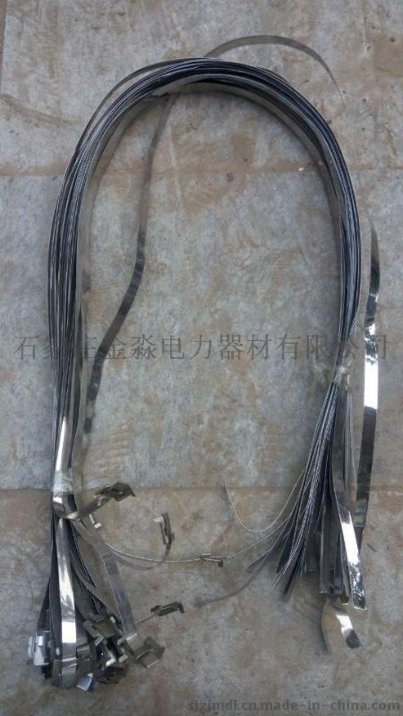 捆绑标志牌专用产品石家庄金淼电力生产的不锈钢扎带