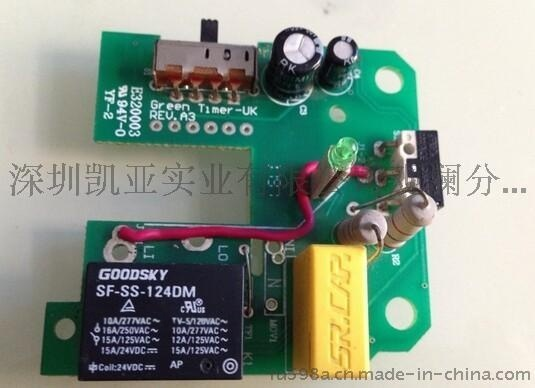 深圳市贴片厂家SMT贴片DIP插件加工 后焊PCBA 请来电洽谈