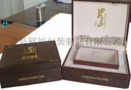 【工厂加工】**海参盒,钢琴漆面,配置经典内盒,礼品盒