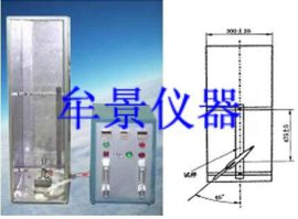电线电缆垂直燃烧试验机