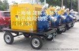 柴油水泵机组 柴油抽水机