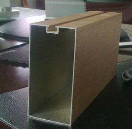 歐佰供應吊頂白色鋁型材方通 40*80 U槽型長條方通吊頂材料,