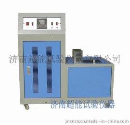 冲击试验低温仪CDW-60型