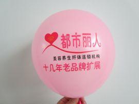 婚庆小气球印字, 昭延文化气球印字