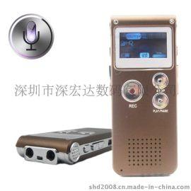 深宏达数码R28高品质Mp3数码录音笔(8GB)