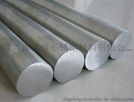 420F不锈钢易车棒 2.5mm不锈钢易切削棒深圳