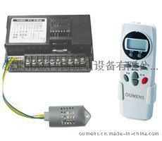 MSTC2暗装式遥控风机盘管温控器