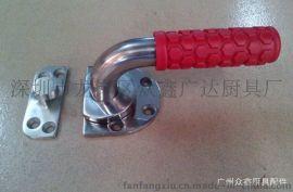 红色胶套手柄海鲜蒸柜拉手圆柄门锁把手厨具配件
