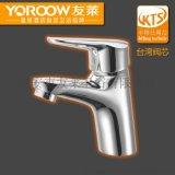 福建水暖洁具厂家提供面盆用水龙头