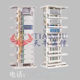 OMDF光纖總配線架