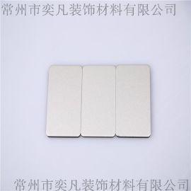 常州鋁塑板 常州外牆鋁塑板 內外牆裝飾 香檳銀4.0mm厚8絲