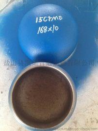 专于质 厂家直供15CrMo 合金管帽 合金封头 闷头 保金相高压管帽