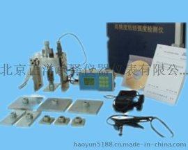 粘结强度检测仪;粘接强度检测仪拉拔仪
