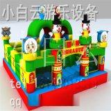 河南充气城堡|郑州充气滑梯|充气蹦蹦床厂家直销