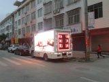 福州LED广告宣传车出租赁