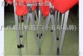 广州铝合金帐篷 厂家