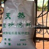 水处理锰砂,锰砂,锰砂含量,