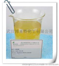 电镀中间体MOME阳离子聚合物CAS: 10882-76-0 / CAS: 109882-76-0