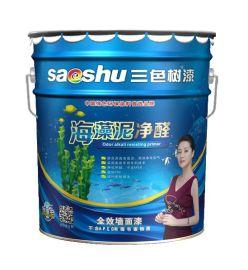 供应涂料十大品牌三色树漆荷叶净味120墙面漆