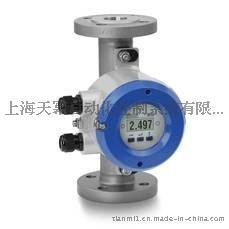科隆H250帶M10指示器金屬管浮子流量計