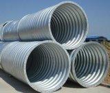 河北万达集团波纹涵管/金属波纹涵管/钢质波纹涵管/钢质金属管涵/管涵/10-10000钢质波纹管