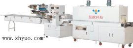 上海昱欧生产高速枕式全自动热收缩膜包装机