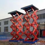 福建专业升高5-20米升降平台