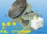 大量销售 ZHB-12焊接变位机 焊接变位机 北京制造