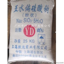 上海跃达五水** 工业级、 粉状、颗粒 五水**