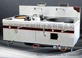 新品商用厨房工程设备-【深美】一炒一大锅炒灶 炒炉